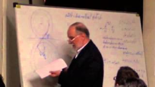 فیلم آموزشی طراحی اجزا ماشین 2 دانشگاه شریف