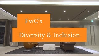 Diversity&Inclusion 女性の活躍