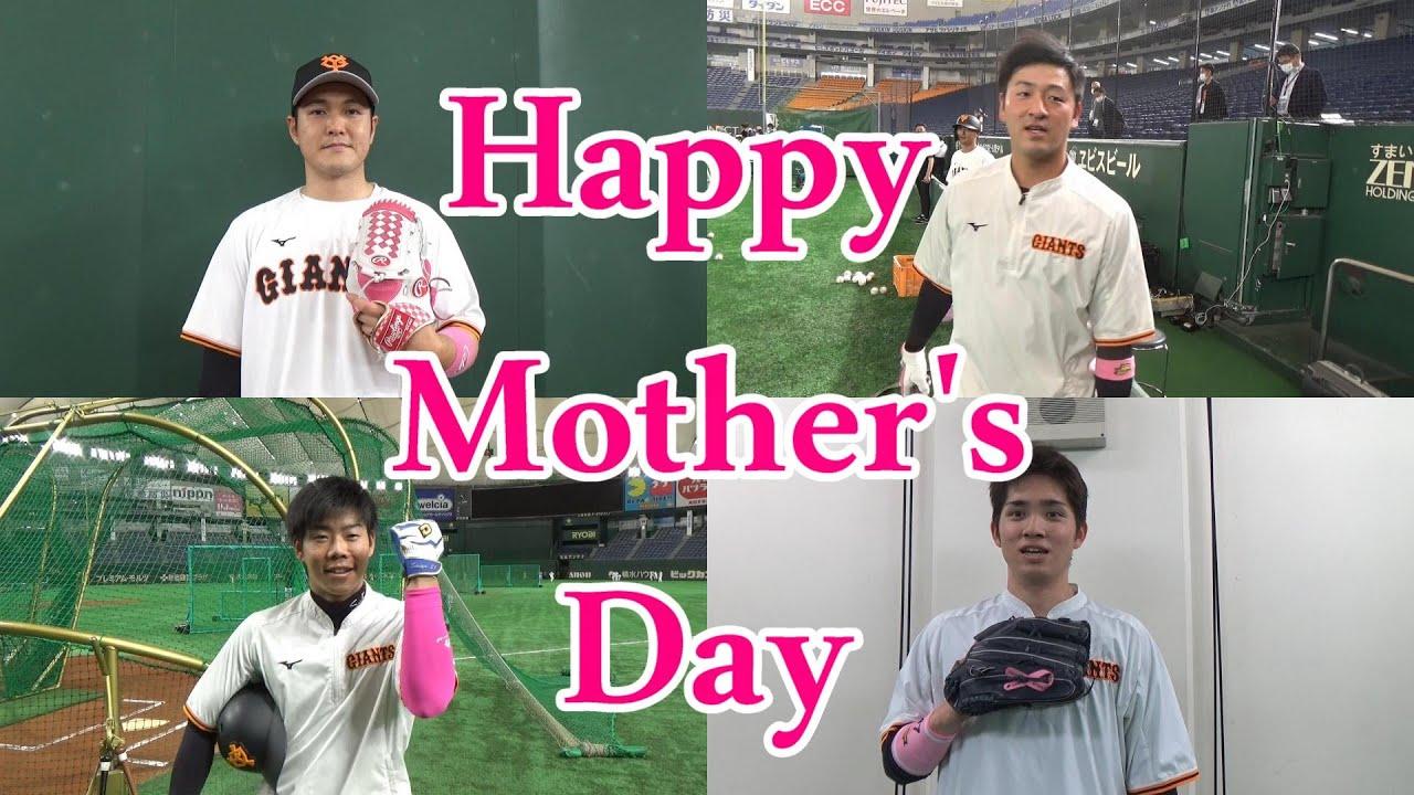 Happy Mother's Day  お母さん、いつもありがとう