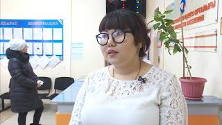 Кем могут стать безработные в Костанае после курсов обучения
