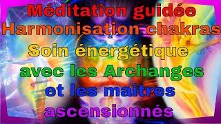 Harmonisation des chakras Soin avec les Archanges et les Maîtres ascensionnés