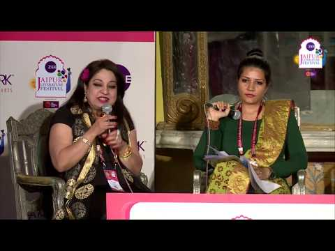 #ZeeJLF2018 | The Colour of Words : Poetry Readings