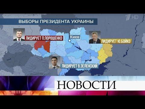 Владимир Зеленский продолжит борьбу за кресло президента Украины с Петром Порошенко во втором туре.