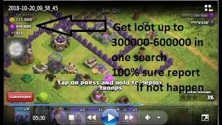 Secret Trick for Getting Millions of Loot In Clash of Clans || by allrounder channel