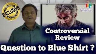Video Question to Blue Shirt | Controversial Review | Vivegam | Ajith | Siva download MP3, 3GP, MP4, WEBM, AVI, FLV November 2017