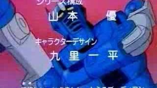 DVDRIP. La serie completa, pero lamentablemente en audio japones si...
