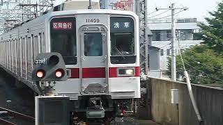 [警笛あり]東武鉄道 10050系に挟まれる10000系 区間急行 北越谷駅通過