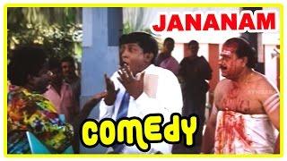 Jananam Comedy Scenes | Vadivelu Best Comedy scenes | Vadivelu Comedy | Tamil Movie Comedy