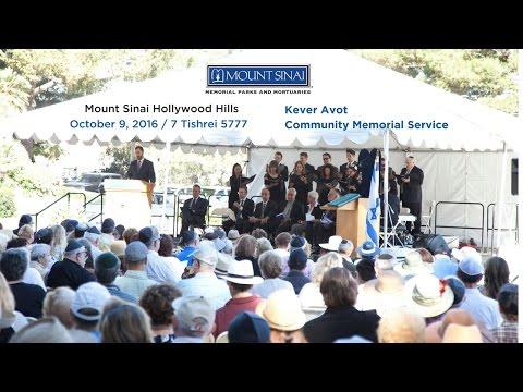 Kever Avot Memorial Service 2016 - Mount Sinai Hollywood Hills