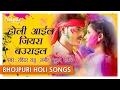 Holi Aayil Jiyara Baurayil   Ravinder Raju   Bhojpuri Holi Songs 2017   Nupur Audio