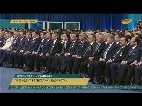ПЕНСИЯ ПОСОБИЕ 2017