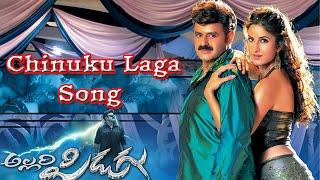 Chinuku Laga Song - Allari Pidugu Movie | Balakrishna | Katrina Kaif | Charmy