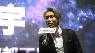 2017.01.09 陳柏宇 -  沒有你 我甚麼都不是 AIA嘉年華 Billboard Live