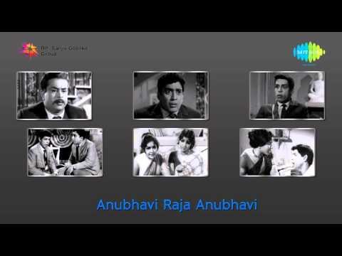 Anubhavi Raja Anubhavi | Muthu Kulikka song