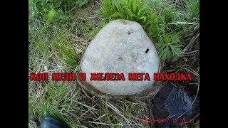 Коп Меди и железа Мега находка