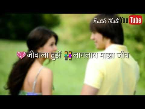 👰DArling some love one👰 ( romantic agri koli lyrics whatsaap stutas😘)