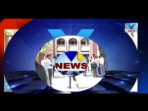 Today GPSC Exam 2017 in Gujarat | Vtv News