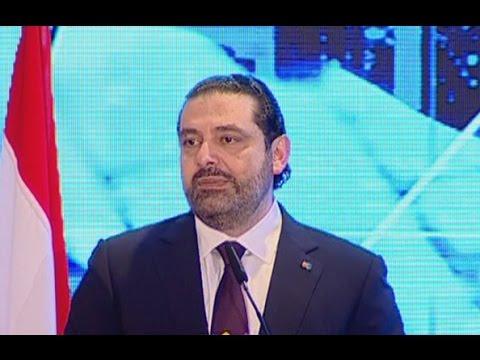 مؤتمر صحافي لسعد الحريري - 11/04/2017