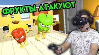 Alien Food Frenzy | Фрукты атакуют | HTC VIVE | Упоротые игры