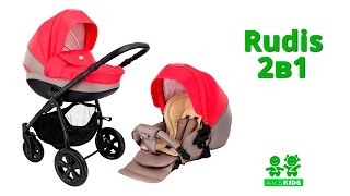 Коляска 2 в 1 Rudis Rudis от TUTIS (Рудис)(Элегантная универсальная коляска 2 в 1 Rudis-Rudis от TUTIS – коляска будущего, воплощение современных технологий..., 2016-03-31T14:53:35.000Z)