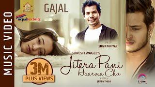 Jitera Pani Haar Ma Chhu    Shiva Pariyar    feat. Puspa & Mariska     Nepali Gajal by Suresh Wagle