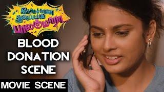 Idharkuthane Aasaipattai Balakumara - Blood Donation Scene | Vijay Sethupathi | Gokul
