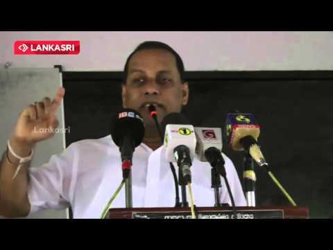 Minister Mahinda Amaraweera Speech