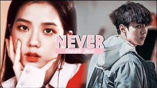 Sehun x Jisoo | Never leave me 「FMV」