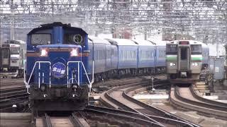 【鉄道PV】とある客車の寝台列車(ブルートレイン)