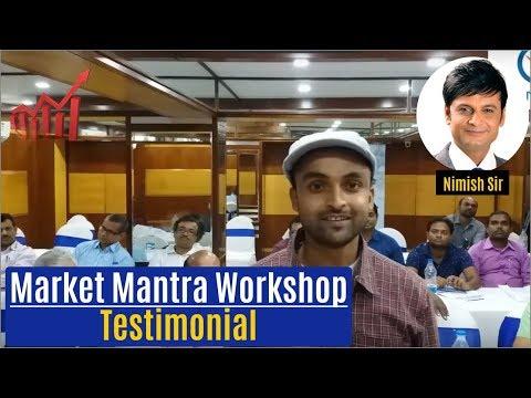 Stock Market Training | Market Mantra Workshop Testimonial Video