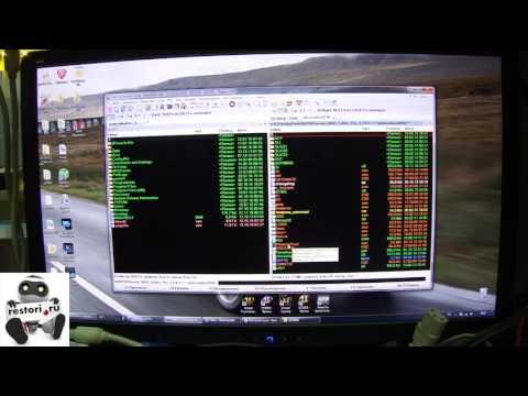 Restori.ru Прошивка BIOS ноутбука HP. Подготовка файла.