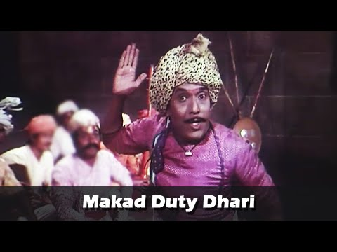 Superhit Song by Dada Kondke - Makad Duty Dhari - Ganimee Kawa Marathi Movie