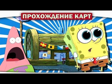 Аид VyacheslavOO YouTube