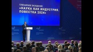 видео Путин посетил новую школу в Новосибирской области