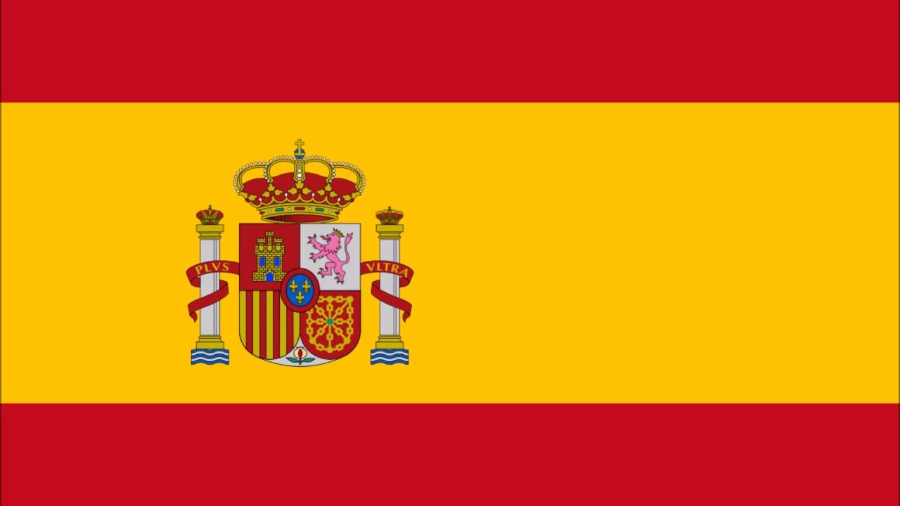 Spanish anthem