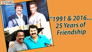Abu Salim Recalls 25 Years of Friendship With Mammootty - Filmyfocus.com