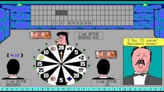Ретро-Игры DOS Игра Поле Чудес 2  Полное Прохождение