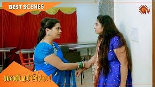 Pandavar Illam - Best Scenes | Full EP free on SUN NXT | 20 April 2021 | Sun TV | Tamil Serial