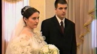 Моя Свадьба 2003 год