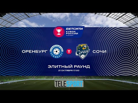 Orenburg Sochi Goals And Highlights
