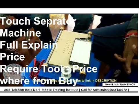 [Hindi/Urdu] How To USE Touch Separator Machine | Full Guide | All Function |Price |Repairing Tools