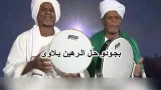 صلى عليك يا حجانا كلمات الشيخ علي ود حليب اداء اولاد حليب