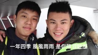 Publication Date: 2018-06-27 | Video Title: 王仲銘中學 6D 畢業回憶片