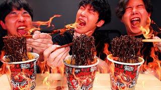 MUKBANG | 자존심 대결! 세상에서 가장 매운 라면 고스트페퍼누들 도전 먹방 |챌린지|Ghost pepper noodles CHALLENGE [SIO ASMR 시오]