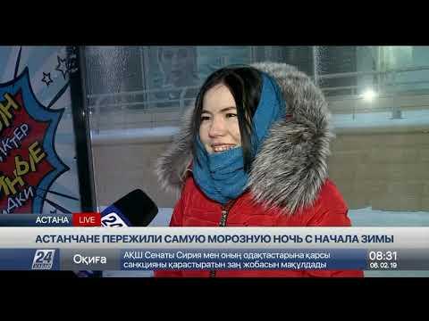 Корреспондент «Хабар 24» отморозил нос в прямом эфире