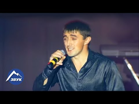 Роберт Каракетов - Бродяга