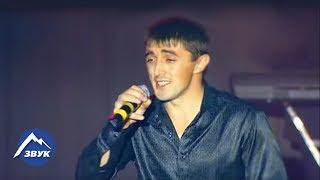 Роберт Каракетов - Бродяга | Концертный номер 2013