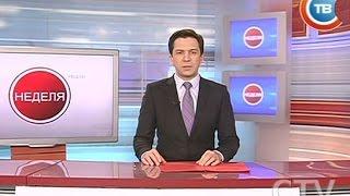 видео Безвизовый въезд для иностранцев в Беларусь: как будет работать система и к чему может привести