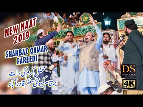 shahbaz-qamar-fareedi-new-naat-qadirabad-mehfil-2019-ds-production-islamic-channel-phalia