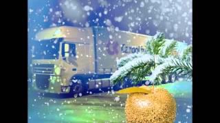 Trucker *****  Weihnachten bin ich zu Hause   2013*****